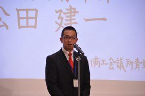 須賀川商工会議所青年部 新春懇談会2017 (102)