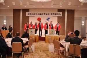 須賀川商工会議所青年部 新春懇談会2017 (22)