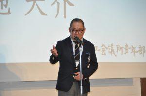 須賀川商工会議所青年部 新春懇談会2017 (75)