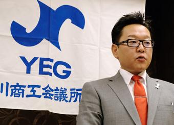 須賀川商工会議所青年部とは|イメージ写真