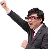 米倉攻会長